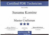 Vale Training Solutions社最高峰ランク【Master Craftsman】取得01