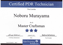Vale Training Solutions社最高峰ランク【Master Craftsman】取得06