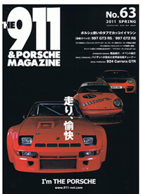 THE911&PORSCHEMAGAZINE NO.63 2011SPRING4月号 表紙