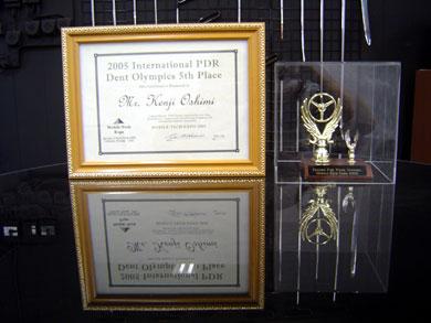 デントリペア世界大会2005 in USA 5位ランクインの証明書