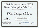 2005 International PDR Dent Olimpics 5th Place