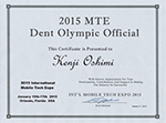 2015 MTE Dent Olympic Official