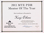 2011 MTE PDR Mentor Of The Year